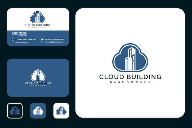 Облачное здание дизайн логотипа и визитная карточка