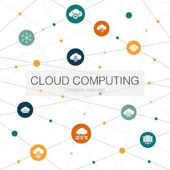 シンプルなアイコンを備えたクラウドコンピューティングのトレンディなwebテンプレート。クラウドバックアップ、データセンター、saas、サービスプロバイダーなどの要素が含まれています