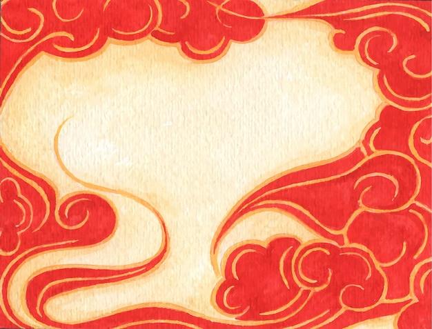 雲模様の中国風の背景。幸せな中国の旧正月のバナー、赤と金の伝統的な中国の雲。中国のお祭りのお祝いの創造的な概念。水彩ホリデーカード。