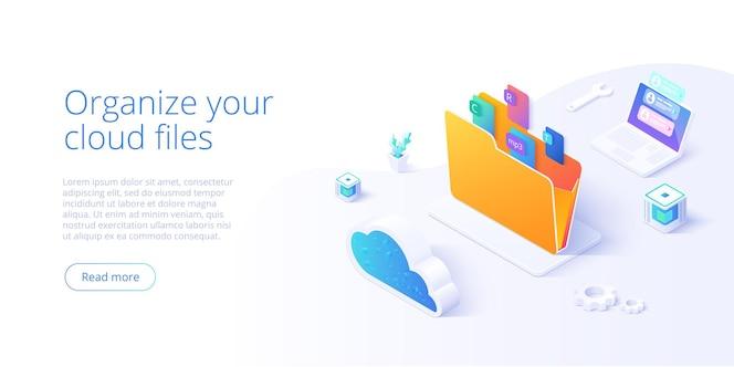 クラウドストレージフォルダアイソメトリック。データ転送を備えたデジタルファイル整理サービスまたはアプリ。