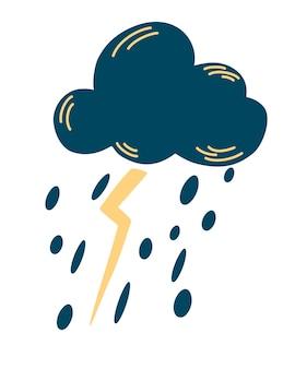 뇌우와 비를 동반한 구름. 일기 예보. 비오는 날씨 아이콘입니다. 폭풍 디자인 템플릿입니다.
