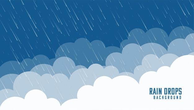 雲と角度降雨フラット背景
