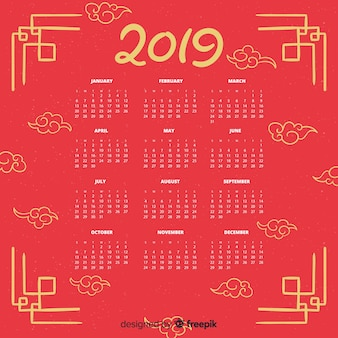 Clouds chinese new year calendar