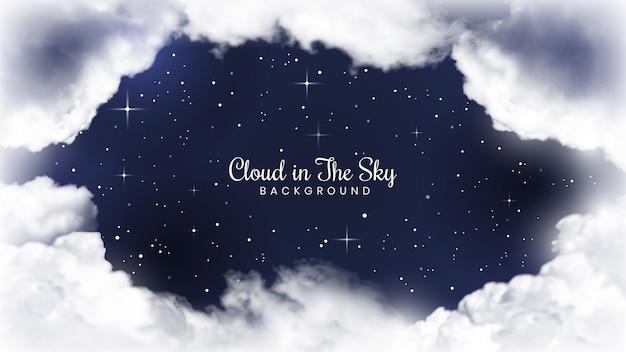 하늘 배경에 구름