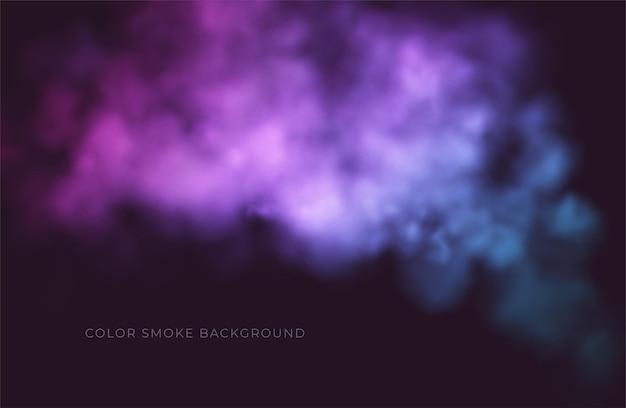 검정색 배경에 분홍색과 파란색 연기의 구름