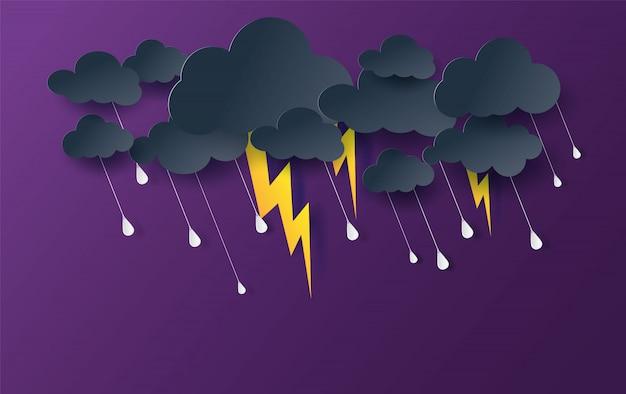 Cloudscape естественно в сезон дождей.