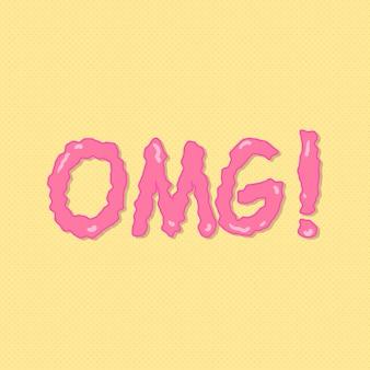 曇ったピンクのomg!黄色の背景に単語