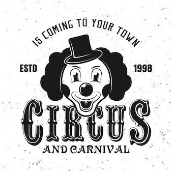 白い背景で隔離のサーカスショーのビンテージスタイルのピエロの頭の黒いエンブレム、ラベル、バッジまたはロゴ