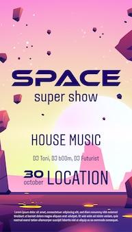 スペースミュージックショーのチラシとクラブパーティー。エイリアンの惑星の日の出の漫画の未来的なイラストとポスターのベクトルテンプレート。ハウス、テクノ、トランス、エレクトロニックミュージックを使ったナイトクラブコンサート