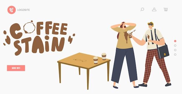 서투른 남성 캐릭터가 여성 티셔츠에 커피를 쏟고 옷 방문 페이지 템플릿에 얼룩을 둡니다. 서투름, 사무실에서의 사고. 음료 얼룩에 문제가 있는 남자. 만화 사람들 벡터 일러스트 레이 션
