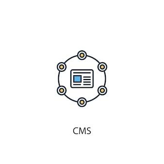 Cmsコンセプト2色の線のアイコン。シンプルな黄色と青の要素のイラスト。 cmsコンセプト概要シンボルデザイン
