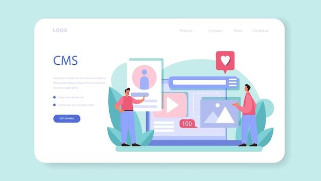 Введение в cms веб-баннер или целевая страница