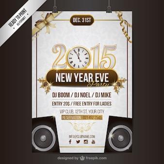 Cmyk新年会のポスター
