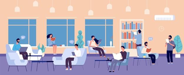 Коворкинг. люди, работающие на ноутбуках, читают иллюстрации книг. концепция открытого пространства. коворкинг на рабочем месте, рабочее пространство в офисе фрилансера
