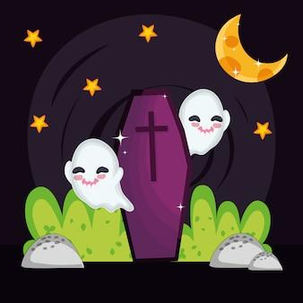 幽霊とcoの月星ハロウィーン
