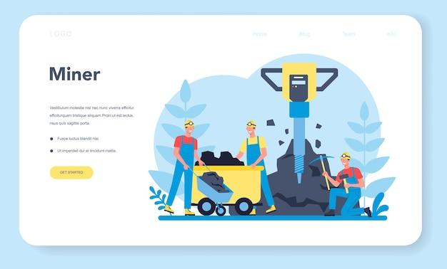 石炭または鉱物のマイニングwebランディングページ。つるはし、削岩機、手押し車が地下で作業している制服とヘルメットの労働者。抽出業界の職業。ベクトルイラスト