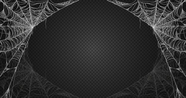 黒の透明な背景にクモの巣。プレミアム。