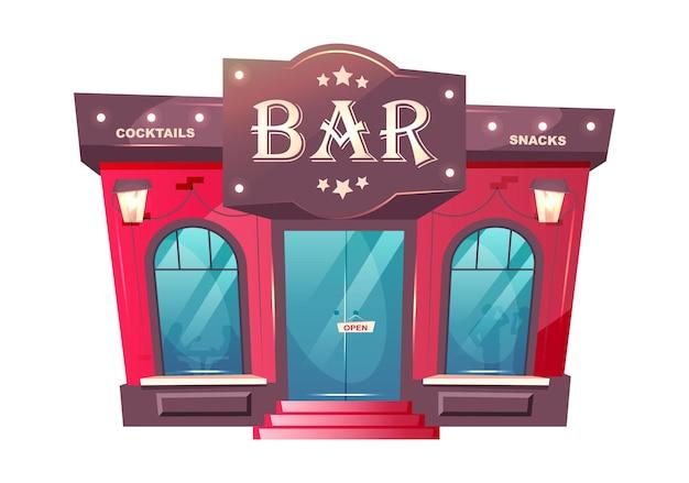 カクテルバーの入り口の漫画。高級パブ外装フラットカラーオブジェクト。カフェれんが造りの建物正面。プレミアム飲料店。白い背景で隔離レストランの入り口