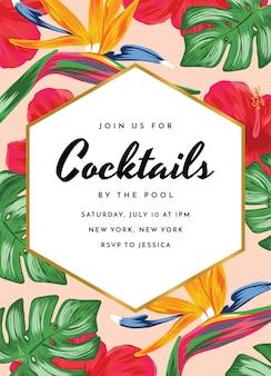 Приглашение на коктейльную вечеринку с тропической тематикой