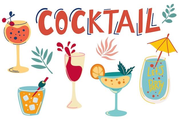 カクテルセット。手描きのエキゾチックな冷たいアルコール飲料。夏休みとビーチパーティー。デザインメニュー、ポスター、カフェ、バーのパンフレットに人気のカクテル。漫画のベクトルイラスト。