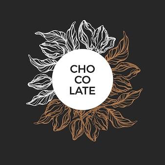 ココアラウンドシンボル。ナチュラルチョコレート。サークルの自然デザイン。アート手描きの植物の木、豆、トロピカルフルーツ、葉。オーガニックスイーツ、アロマドリンク。グラフィックスケッチ、ヴィンテージの境界線