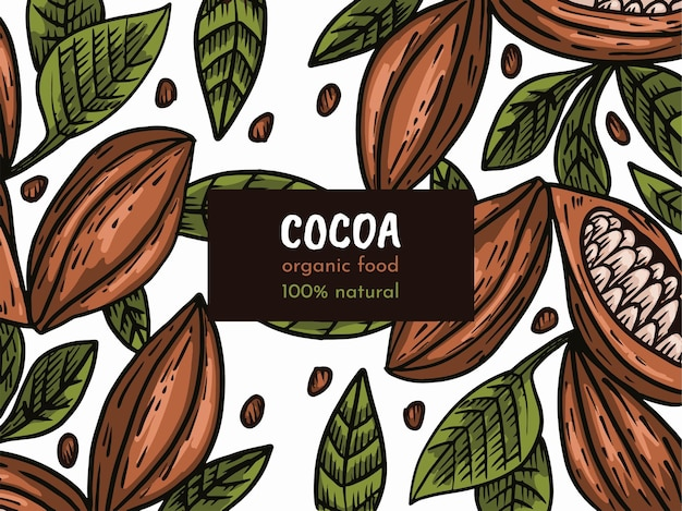 코코아 원활한 패턴