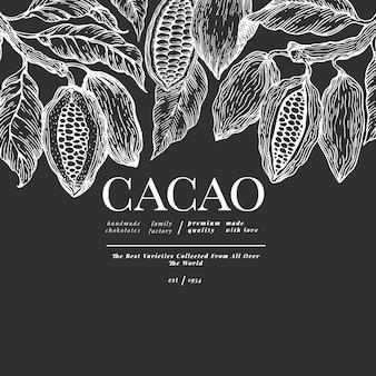 ココアテンプレート。チョコレートのカカオ豆の背景。チョークボードに描かれたイラストを手します。ビンテージスタイルのイラスト。