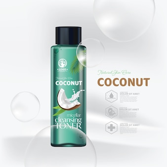 Шаблон дизайна упаковки для очищения кокоса