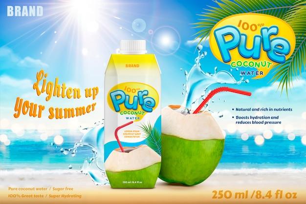 Кокосовая вода с освежающей жидкостью, брызгающей из фруктов с красной соломинкой, летний пляжный фон боке на иллюстрации