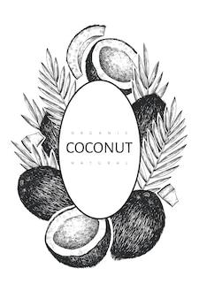 ヤシの葉のデザインテンプレートとココナッツ。手描きの食べ物のイラスト。刻まれたスタイルのエキゾチックな植物。レトロな植物の熱帯の背景。