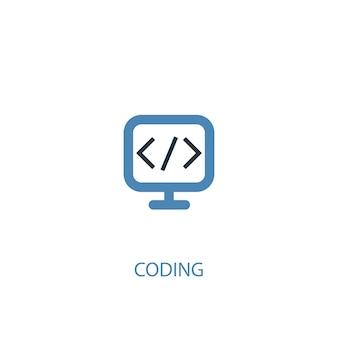 코딩 개념 2 컬러 아이콘입니다. 간단한 파란색 요소 그림입니다. 코딩 개념 기호 디자인입니다. 웹 및 모바일 ui/ux에 사용 가능
