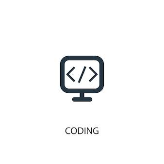 コーディングアイコン。シンプルな要素のイラスト。コーディングコンセプトシンボルデザイン。 webおよびモバイルに使用できます。