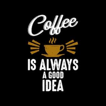Coffeは常にqoutesです