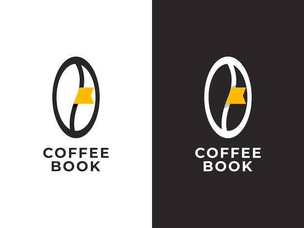 コーヒーと本のロゴのデザインコンセプト