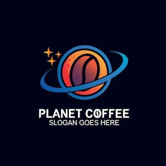 コーヒーと惑星のイラストのロゴデザイン