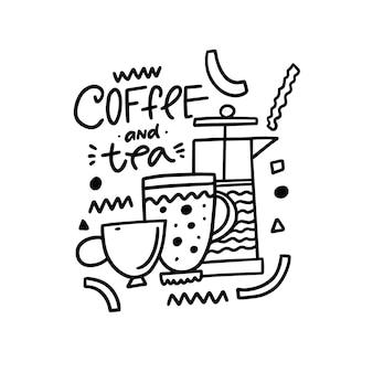 커피와 차 손으로 그린 검은 색 벡터 일러스트 레이 션 흰색 배경에 고립