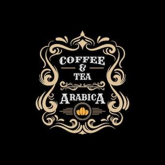 커피와 차 빈티지 로고 디자인 서식 파일