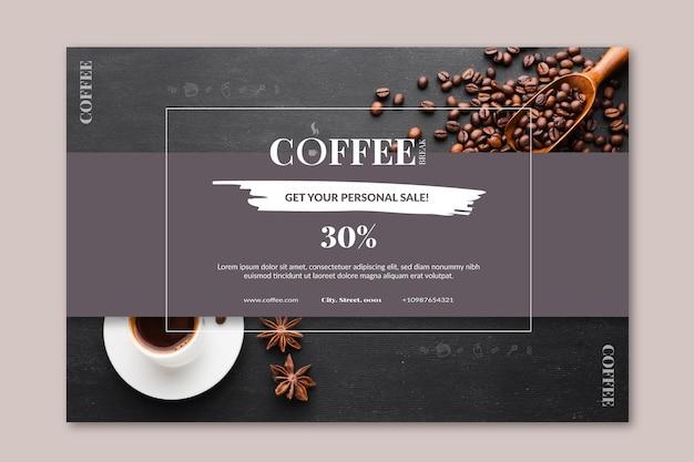 커피 배너 서식 파일