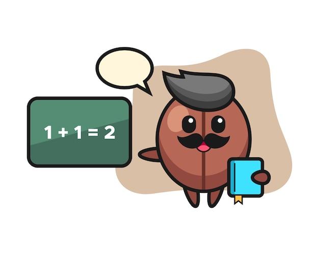 教師としてのコーヒー豆の漫画