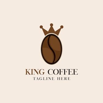 コーヒー豆の王冠のロゴデザインメニュー
