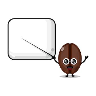 コーヒー豆が先生のかわいいキャラクターマスコットになります