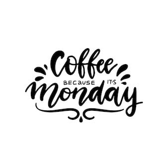 Кофе, потому что его цитата с надписью понедельник