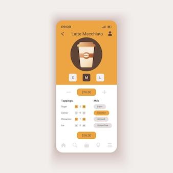 スマートフォンインターフェイスベクトルテンプレートを提供するコーヒー飲料。中型の飲み物を選択してください。モバイルアプリのページデザインレイアウト。コーヒーショップの画面での非接触注文。アプリケーションのフラットui。電話ディスプレイ