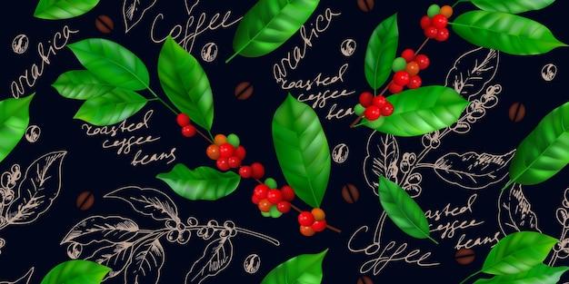 가지와 커피 식물 패턴