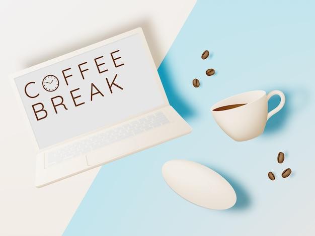 コーヒーブレークの背景