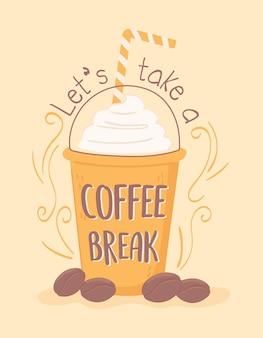 커피 브레이크 차가운 음료