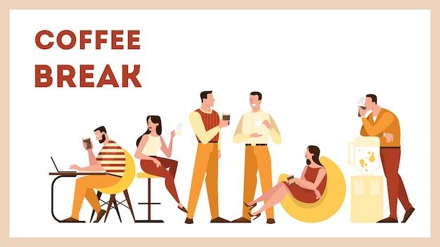 コーヒーブレークのコンセプトです。人々のグループが飲む