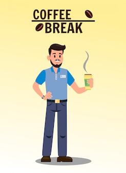 Кофе-брейк с плоским векторная иллюстрация с текстом