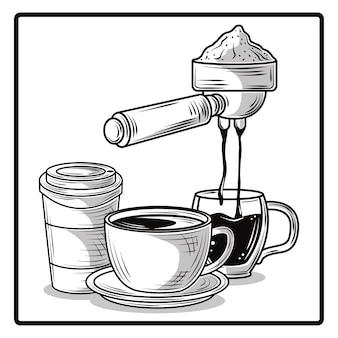 커피 추출 컵