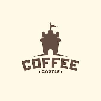 コーヒーの城。クリエイティブなロゴ。